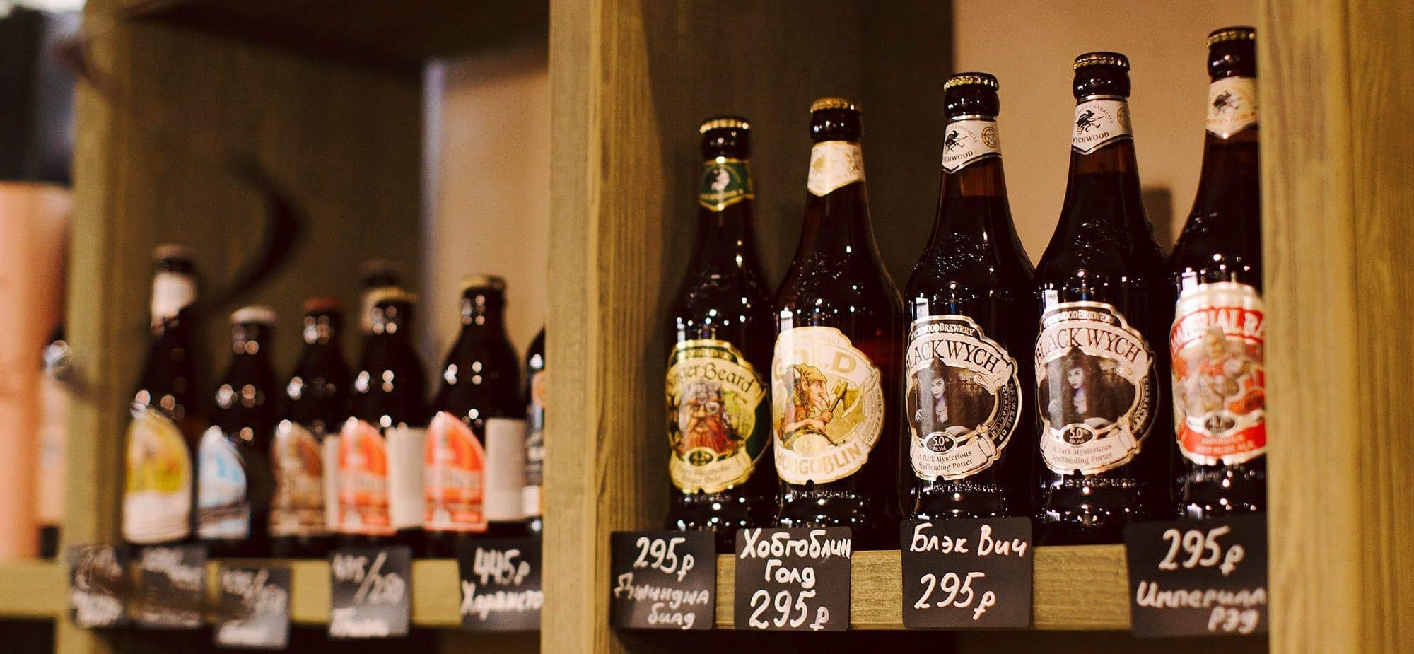 широкий ассортимент пива