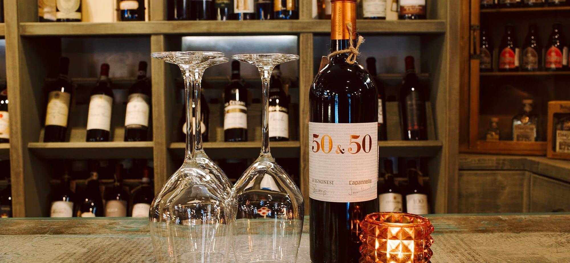 Винотека Classiсo