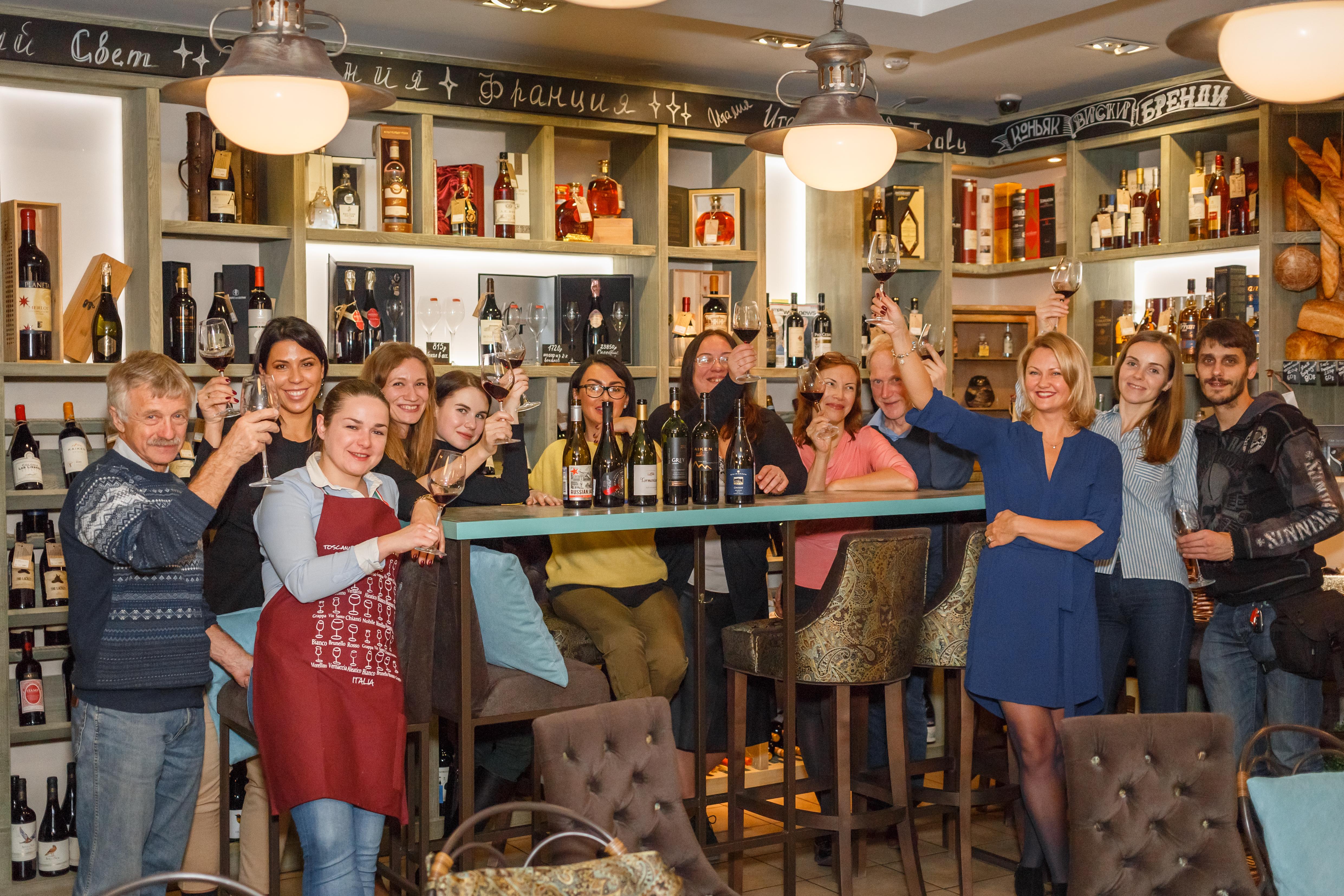 22 ноября 19.30 - дегустация французских вин