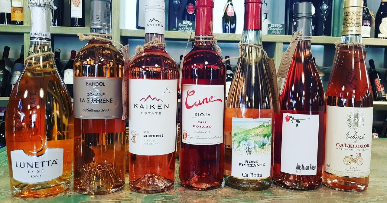 30 мая 19.30 - дегустируем розовые вина