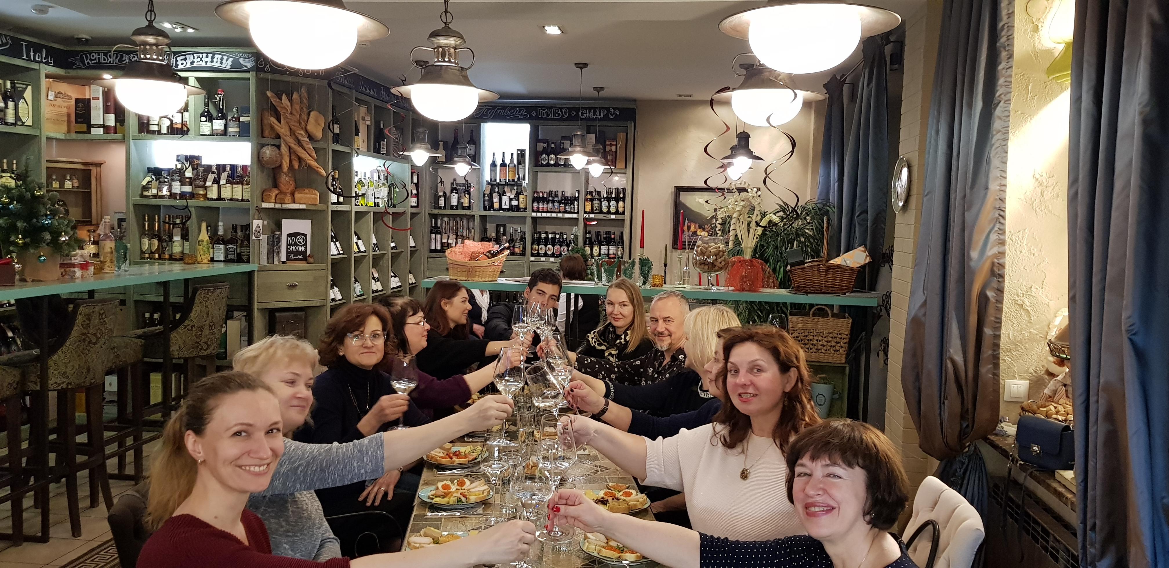 26.12 - Пусть игривые вина сделают нам праздник!