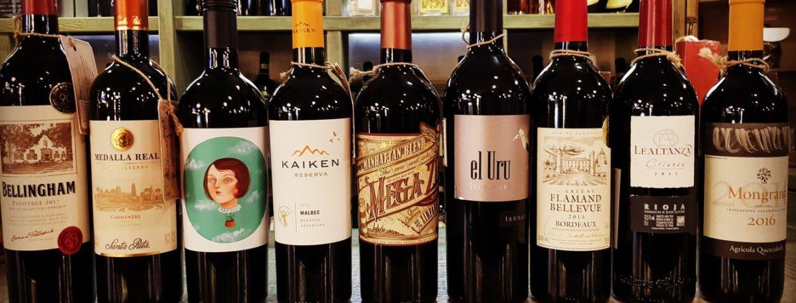 23.01 в 19.30- Дегустируем флагманские вина со всего света