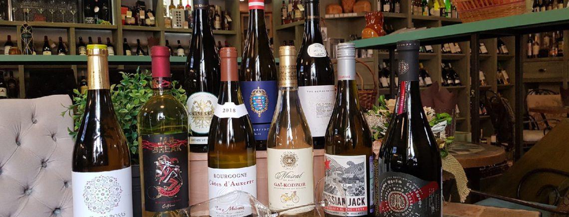 22 апреля 19.30 - дегустация белых моносортовых вин вслепую
